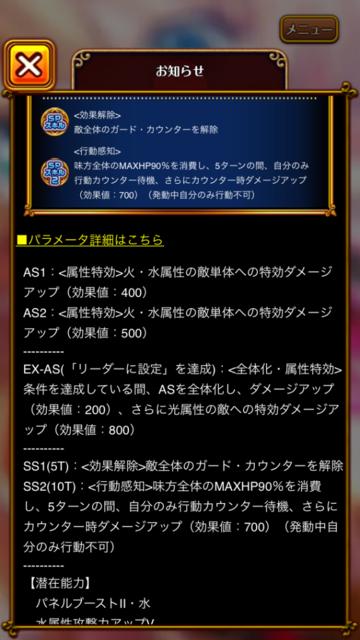 E3B79F80-2E88-40C7-A6D3-4D8028AC877E.png