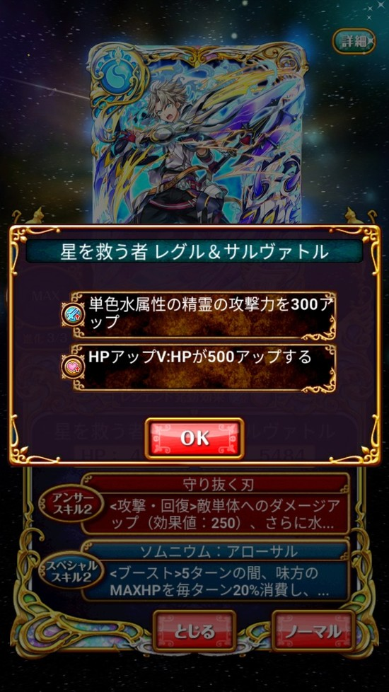 Screenshot_20180531-161532