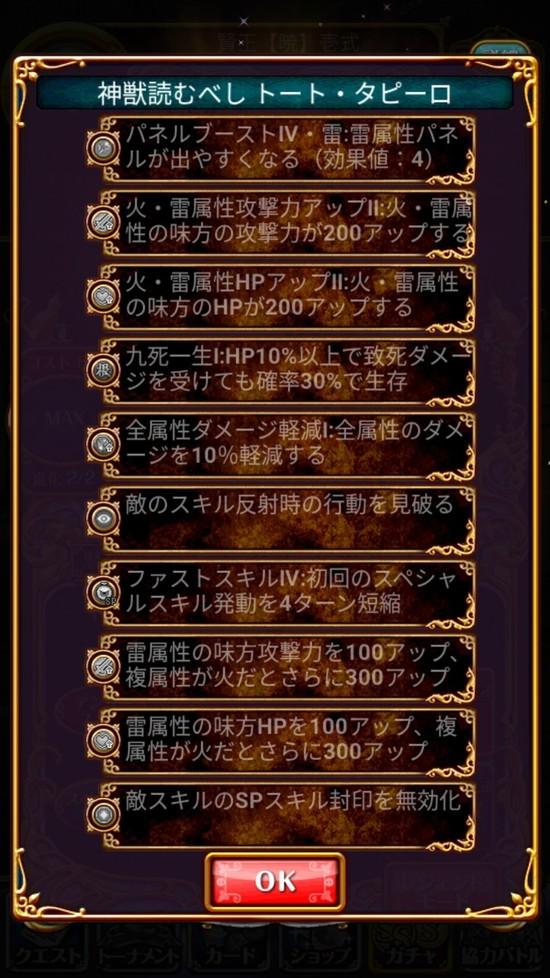 Screenshot_20180430-161710