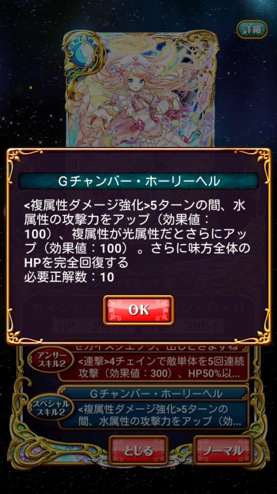 Screenshot_2017-03-31-16-33-51[1]