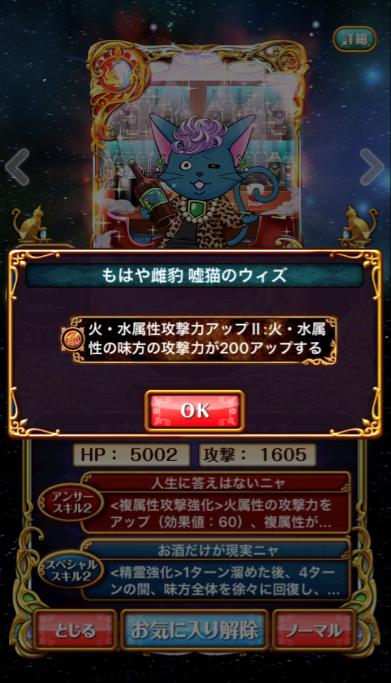 usoneko5