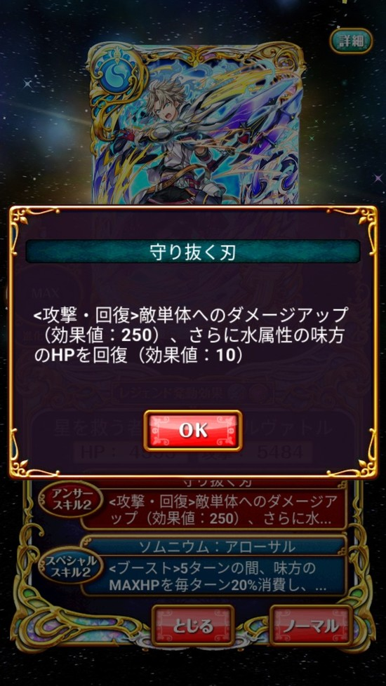 Screenshot_20180531-161536