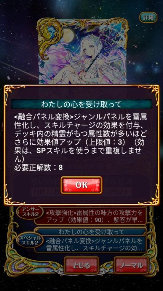 Screenshot_20180531-161742
