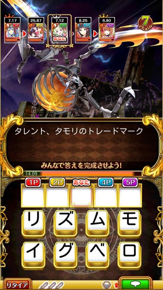 Screenshot_2016-11-22-20-01-01[1]