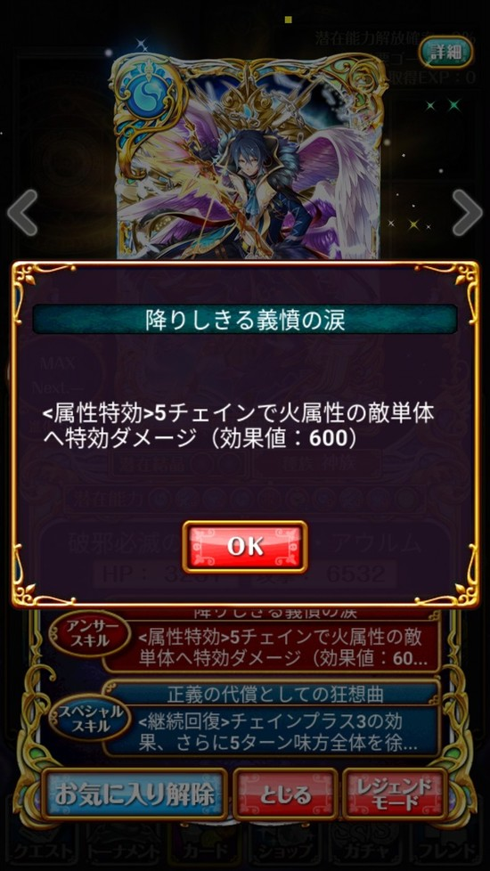 Screenshot_20171003-104323[1]