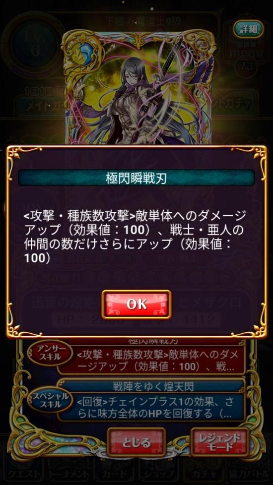 Screenshot_20180807-161009