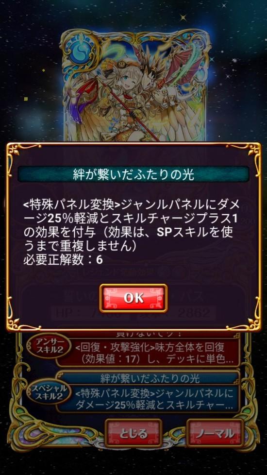 Screenshot_20180921-155351