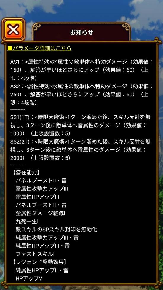 Screenshot_20180604-160828