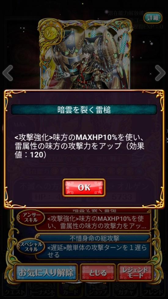 Screenshot_20171002-190125[1]