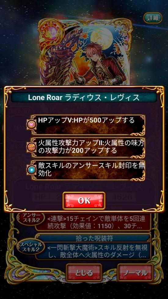 Screenshot_20180430-161421