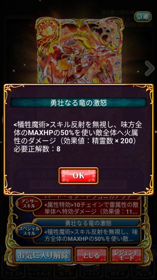 Screenshot_20171002-212658[1]