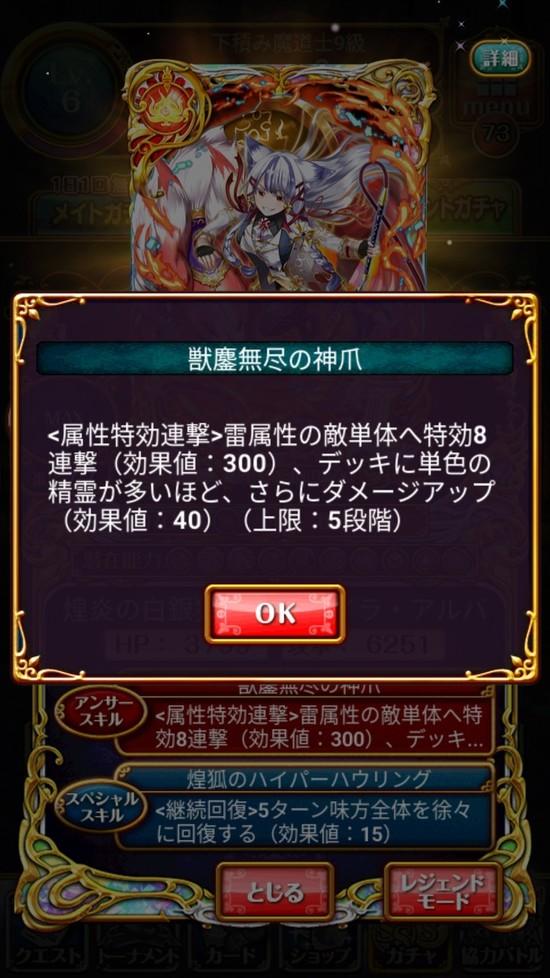 Screenshot_20180807-161308