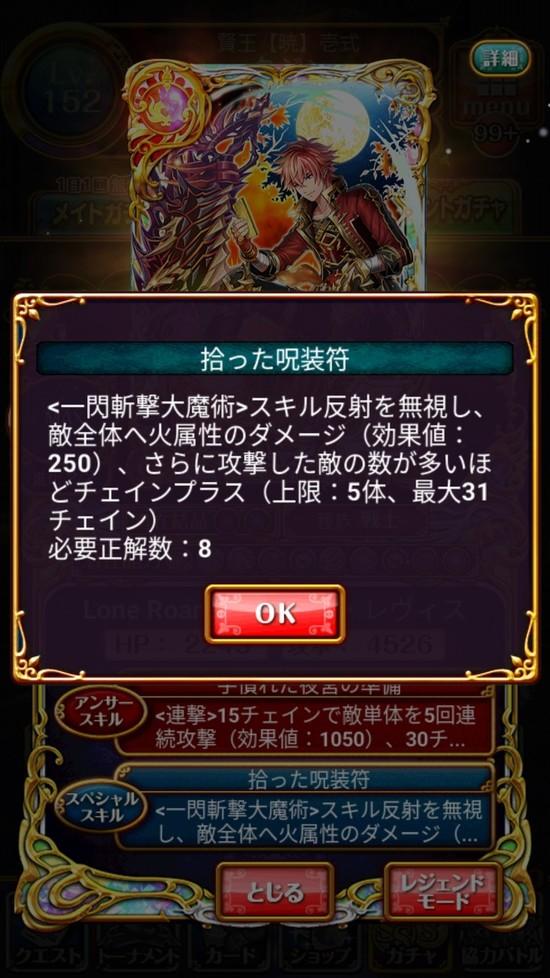 Screenshot_20180430-161356