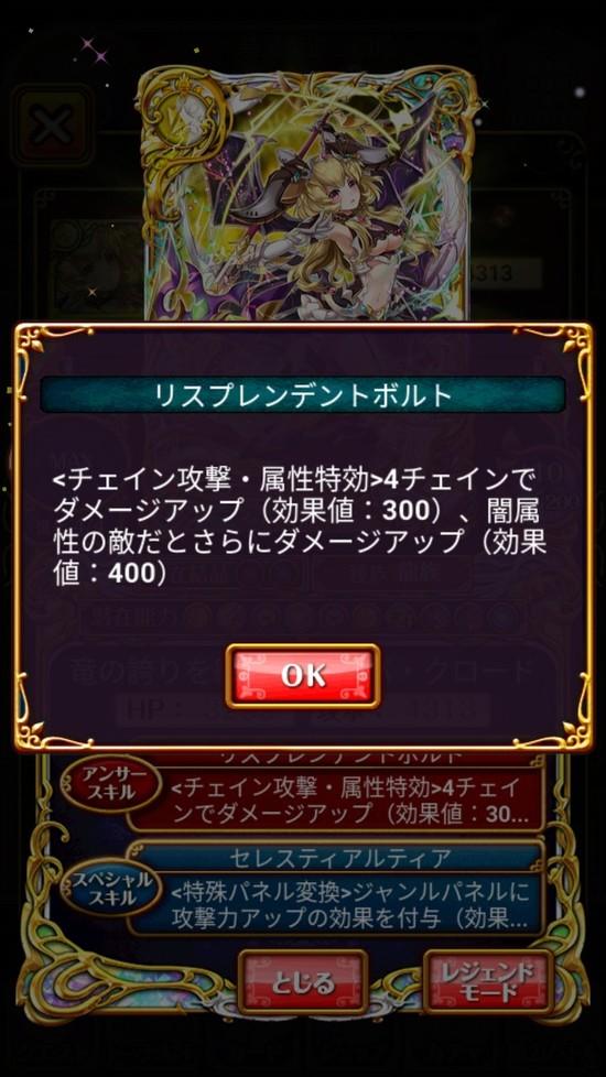 Screenshot_20180921-155615