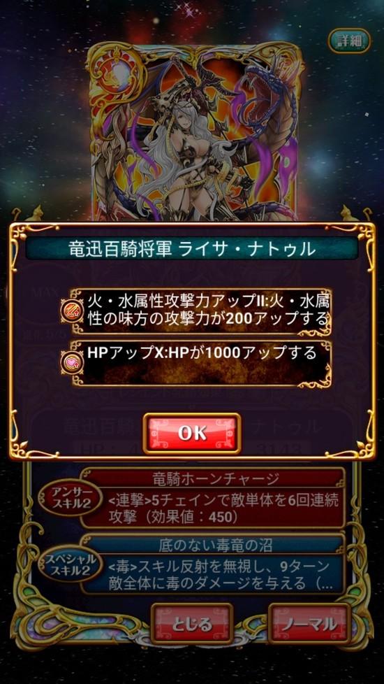 Screenshot_20171002-191418[1]