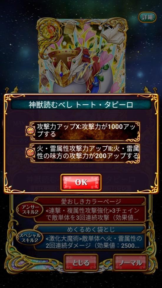 Screenshot_20180430-161722