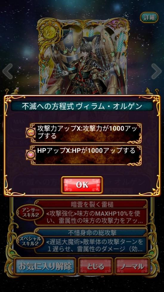 Screenshot_20171002-190133[1]