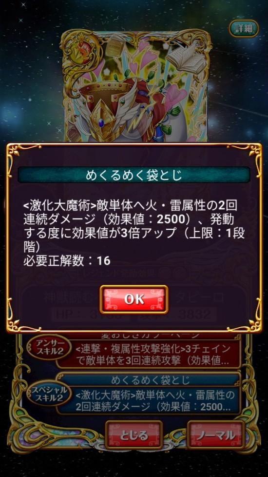Screenshot_20180430-161730