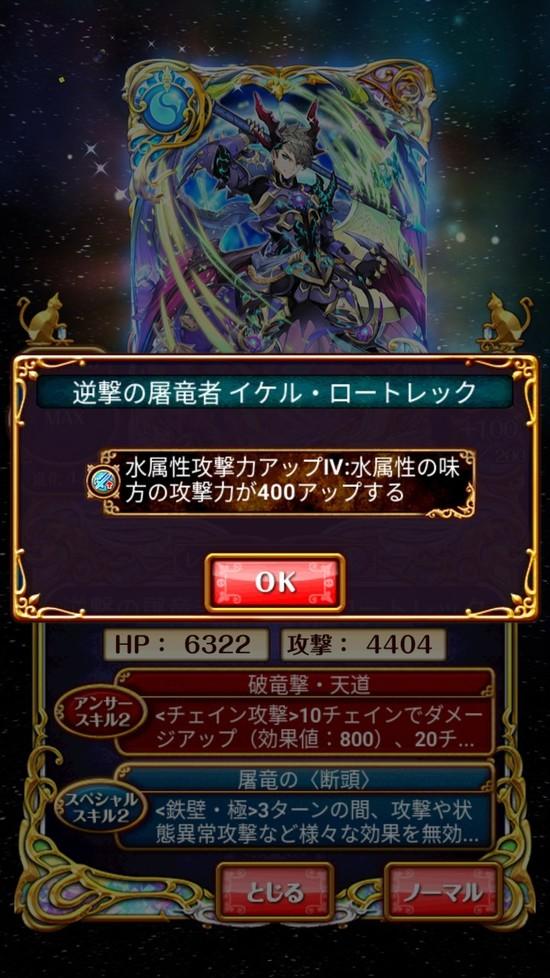 Screenshot_20180921-155237