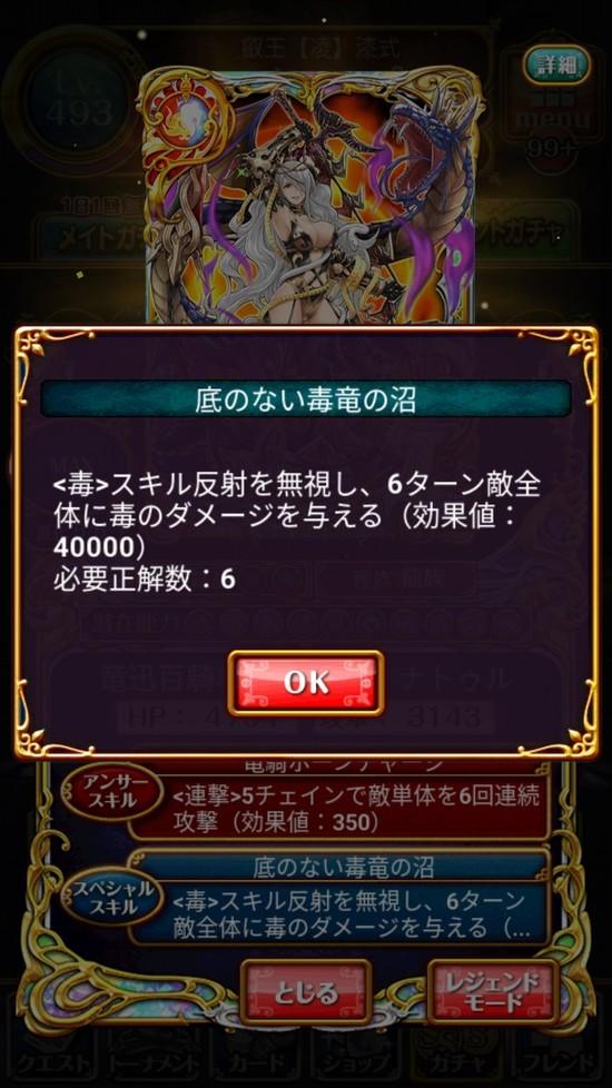 Screenshot_20171002-191351[1]