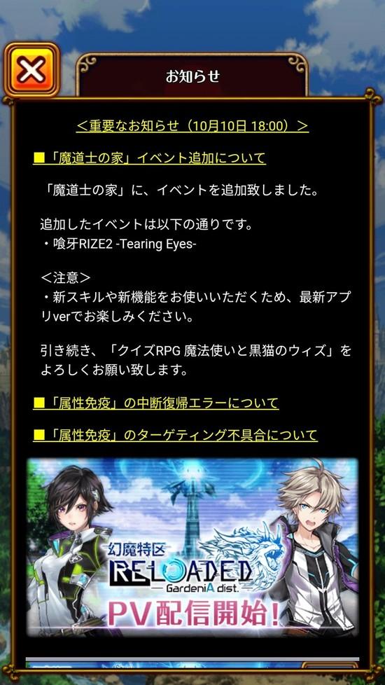 Screenshot_20171010-224428[1]