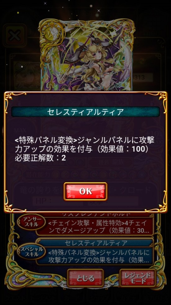 Screenshot_20180921-155618