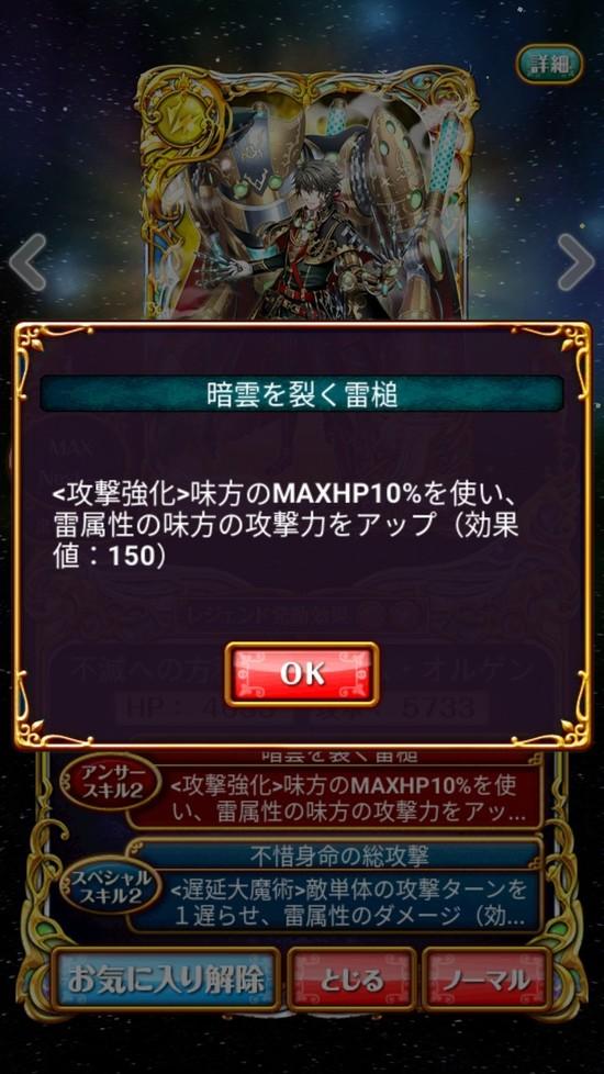 Screenshot_20171002-190136[1]