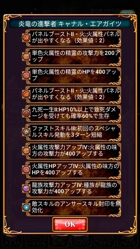 Screenshot_20171002-212650[1]