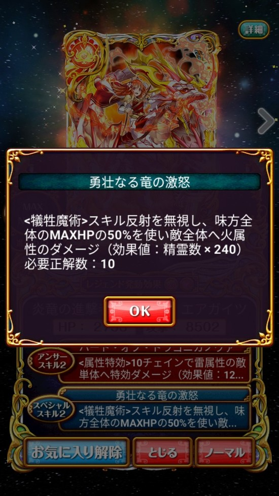 Screenshot_20171002-212709[1]