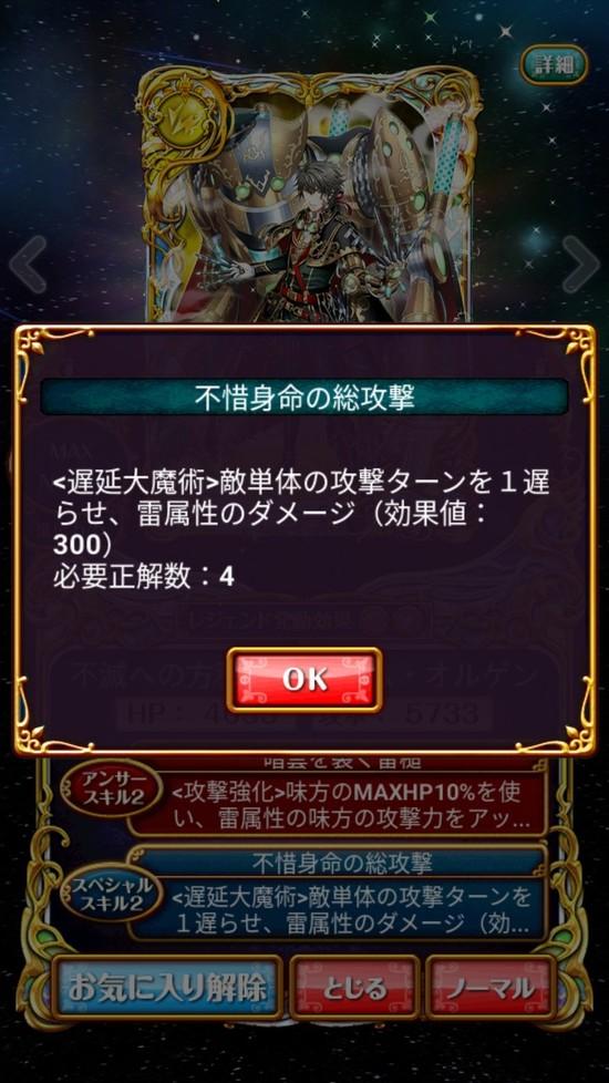 Screenshot_20171002-190140[1]