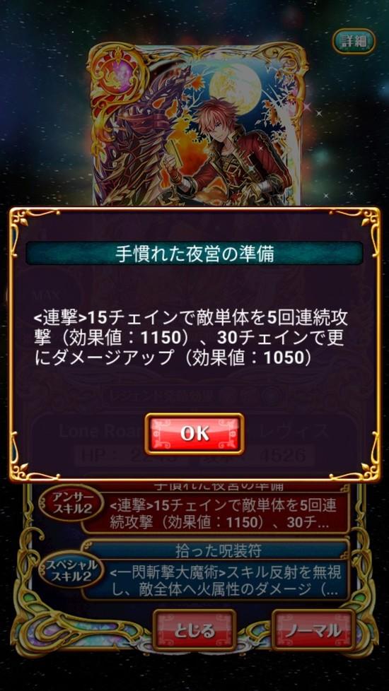 Screenshot_20180430-161425