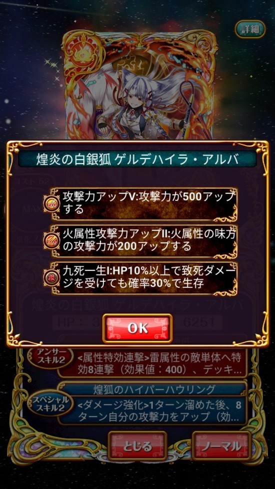 Screenshot_20180807-161319