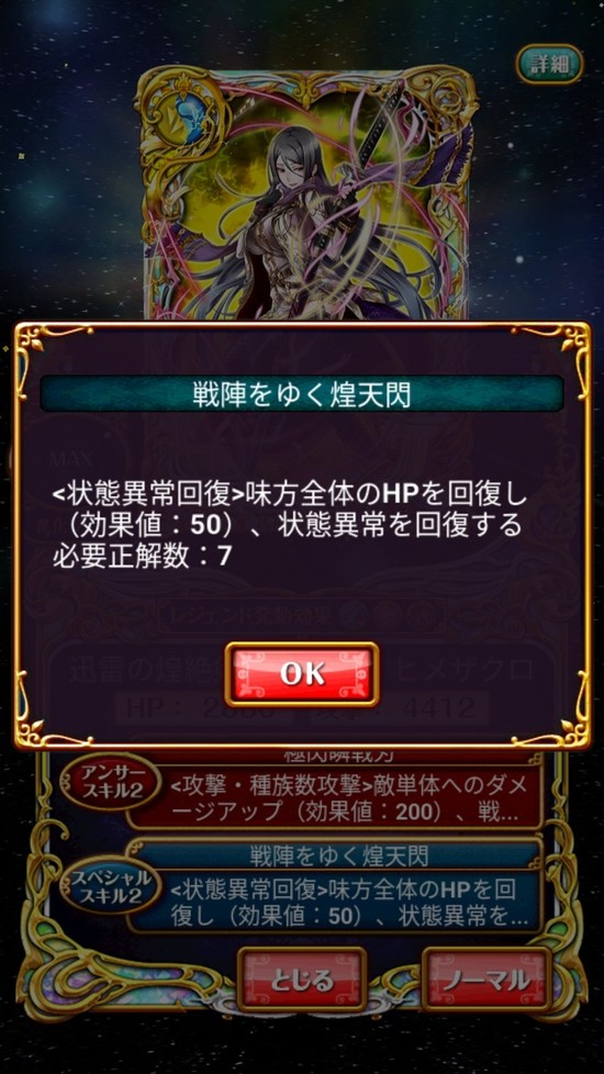 Screenshot_20180807-161036