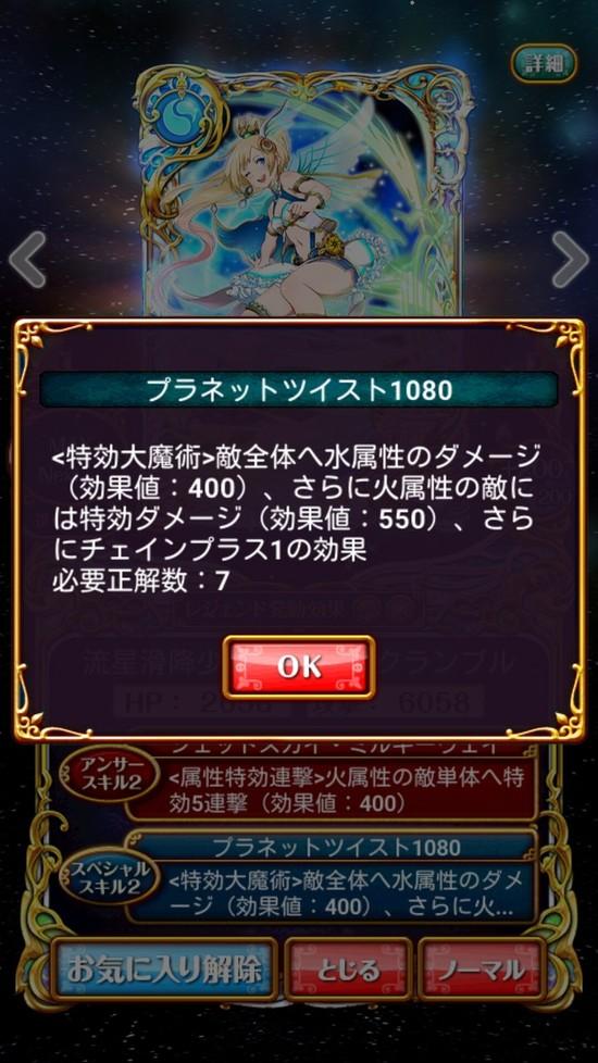 Screenshot_2017-04-28-22-47-39[1]