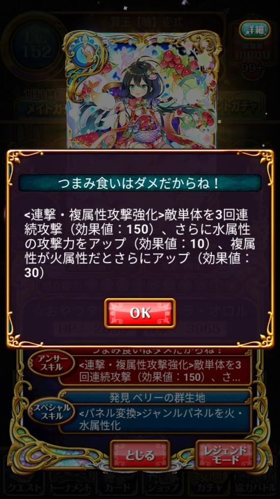 Screenshot_20180430-161639