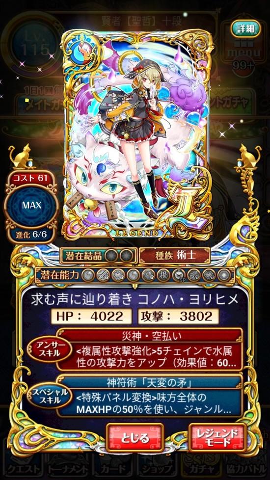 Screenshot_20181024-160847