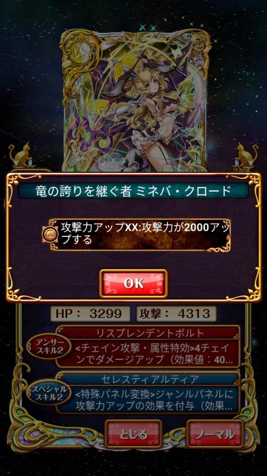 Screenshot_20180921-155622