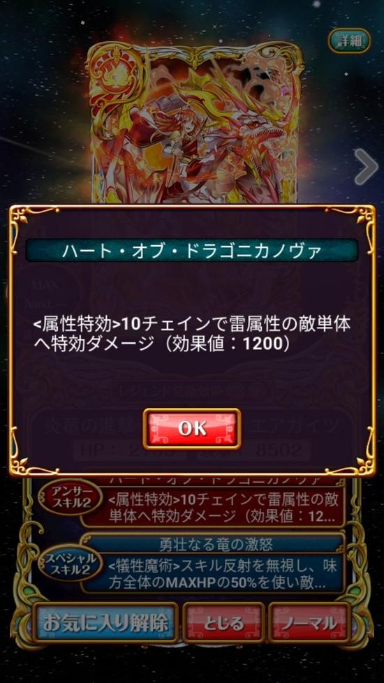 Screenshot_20171002-212706[1]