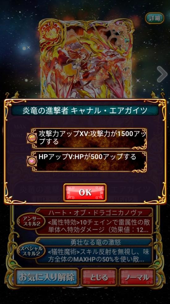 Screenshot_20171002-212702[1]