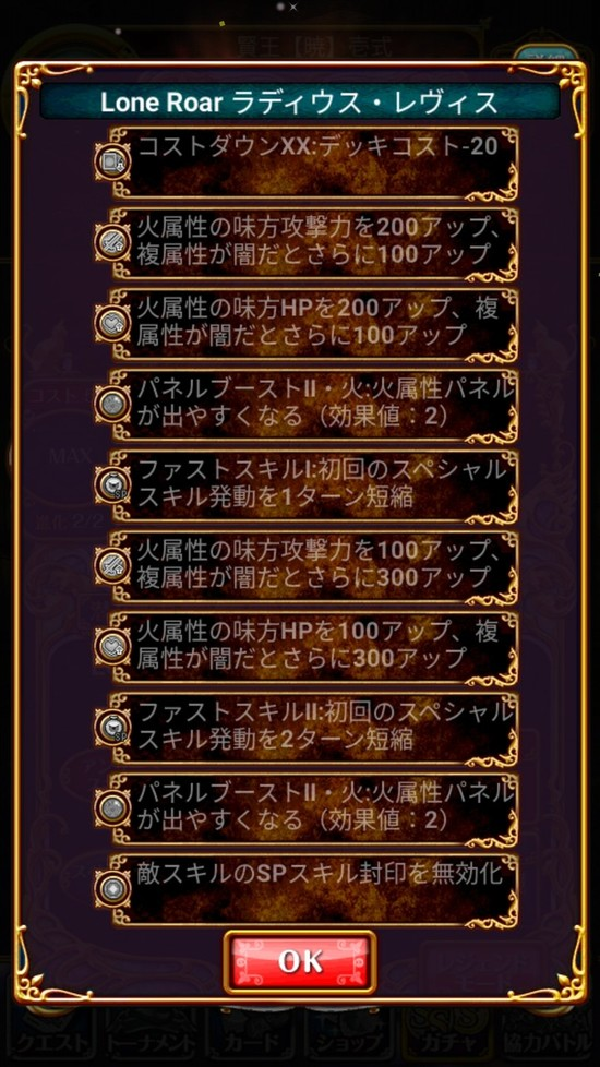Screenshot_20180430-161330