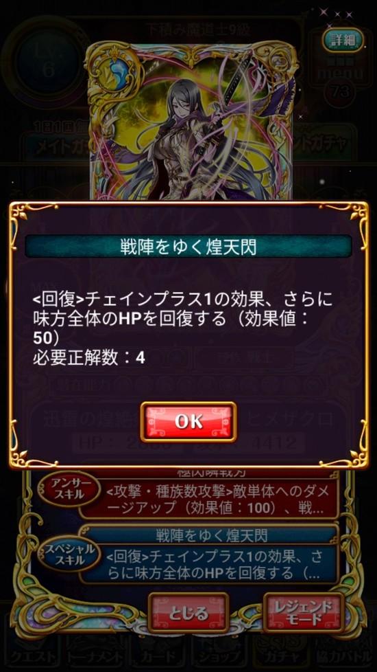 Screenshot_20180807-161013
