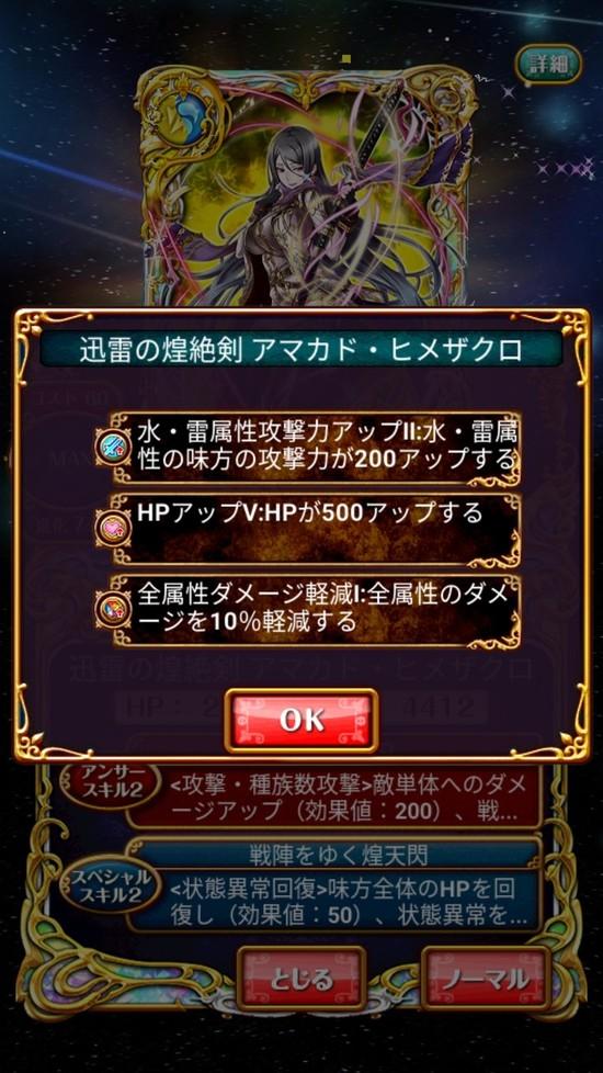 Screenshot_20180807-161018