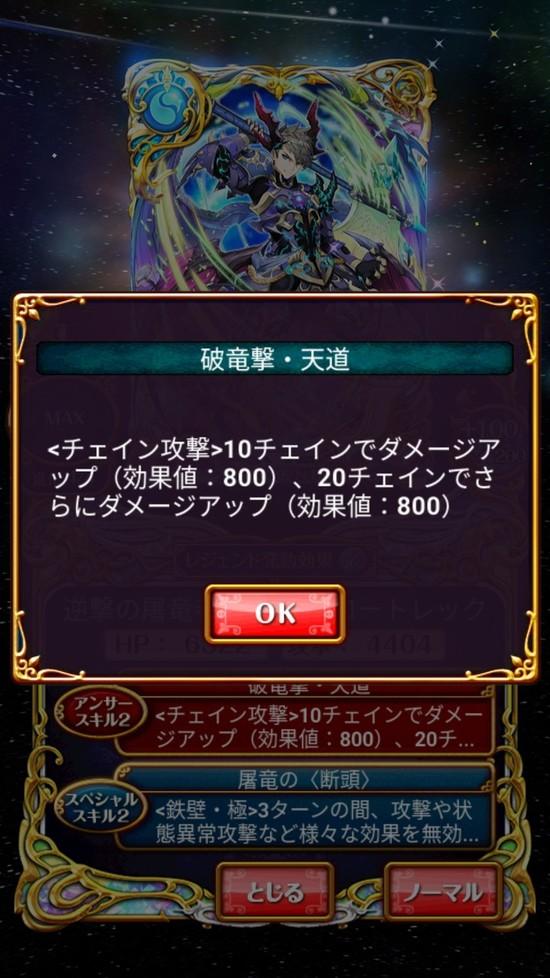 Screenshot_20180921-155241