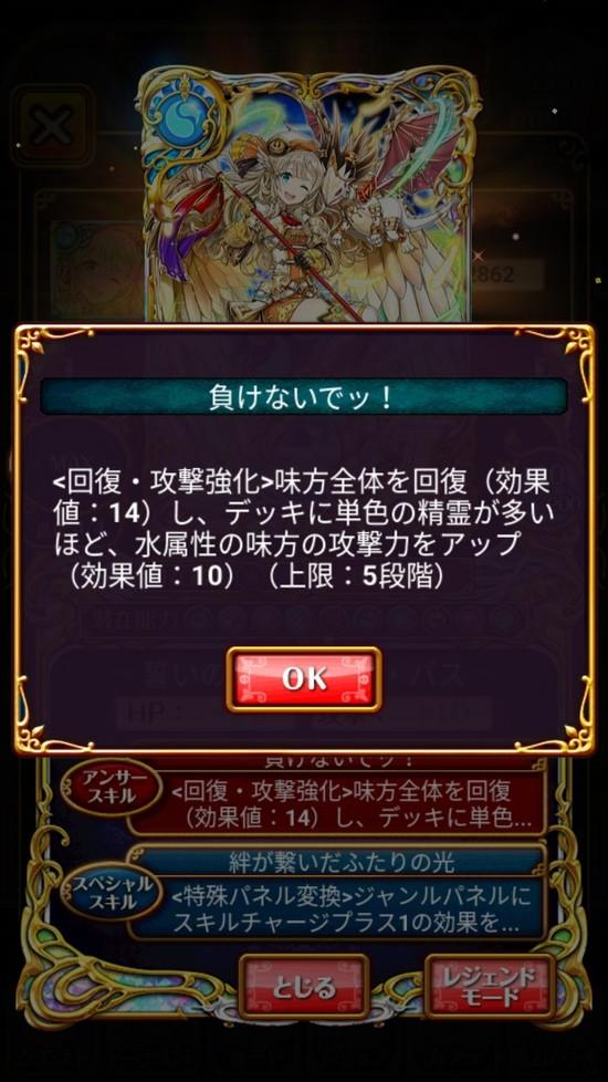 Screenshot_20180921-155325