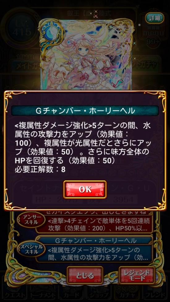 Screenshot_2017-03-31-16-33-47[1]