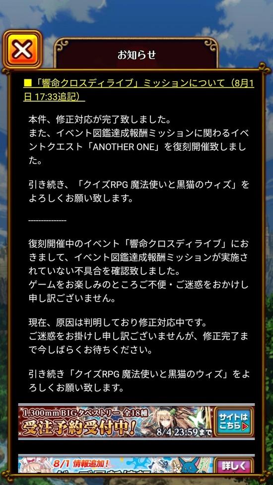 Screenshot_20170801-202923[1]