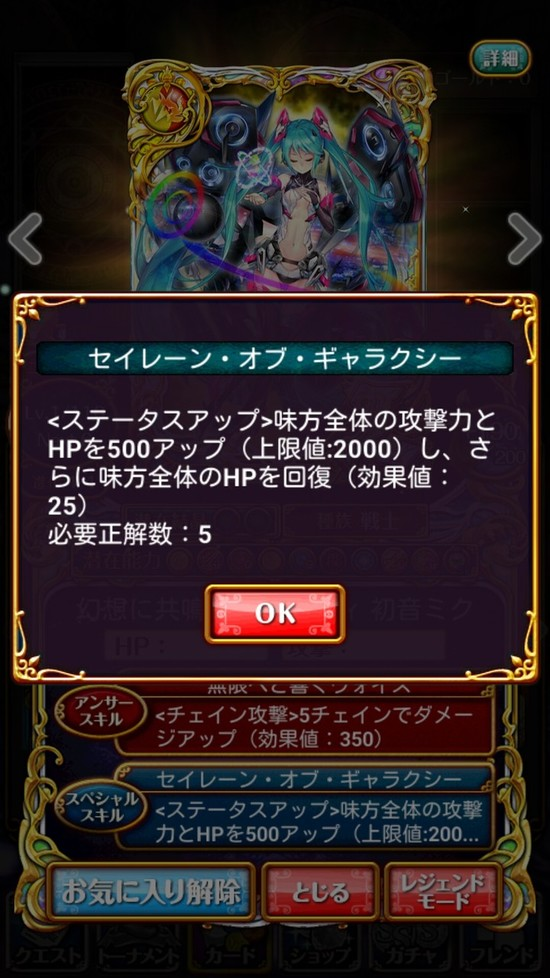 Screenshot_2017-03-10-17-28-18[1]