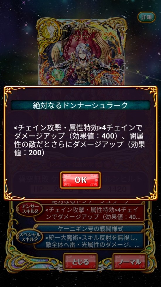 Screenshot_20180518-161227