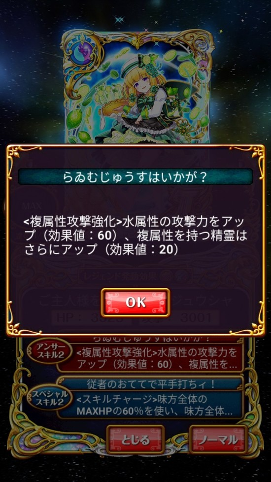 Screenshot_20181023-162721