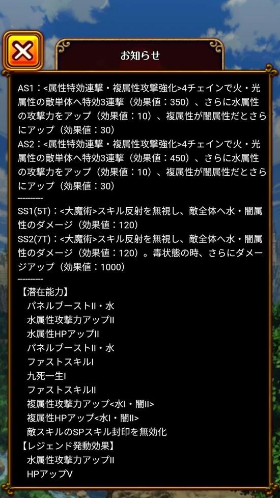Screenshot_20180604-160744